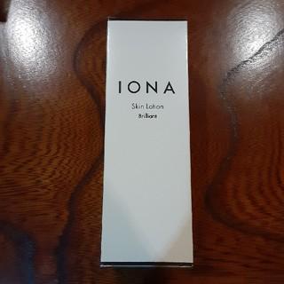 イオナ(IONA)のIONA♥️スキンローションブリリアント💕(化粧水/ローション)