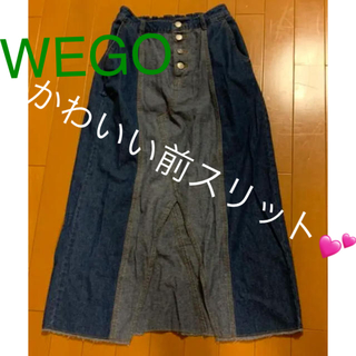 WEGO - スリットデニムロングスカート