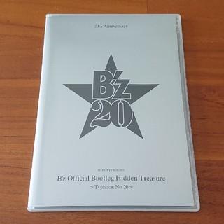B'z DVD 20th  ( 20周年ファンクラブ限定DVD )