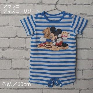 Disney - 【アウラニ ディズニーリゾート】ロンパース/6M