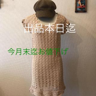rienda - リエンダ  透かし編みワンピース