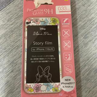 ディズニー(Disney)のミニーマウス iPhone7 6s 用保護フィルム(保護フィルム)