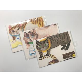 猫 レターセット 3種類セット(その他)
