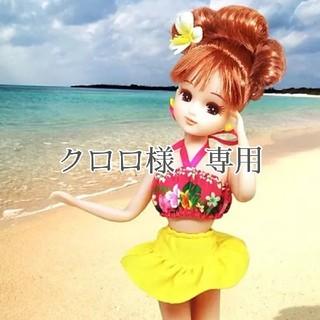 Pinky&Dianne - 新品 訳有り ピンキー&ダイアン タオル地 ハンカチ Pinky&Dianne