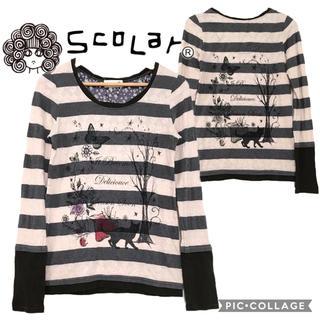 スカラー(ScoLar)のスカラー ボーダー長袖Tシャツ(Tシャツ(長袖/七分))