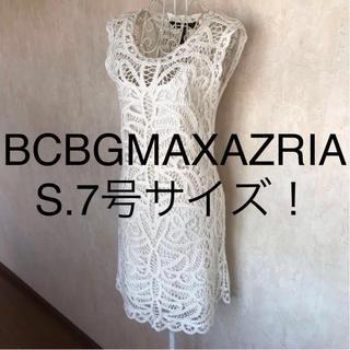 BCBGMAXAZRIA - ☆BCBGMAXAZRIA/ビーシービージーマックスアズリア☆ワンピースS.7号