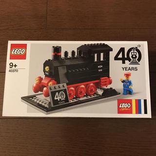 Lego - 新品未開封 レゴ 40370 レゴ LEGO 40周年限定