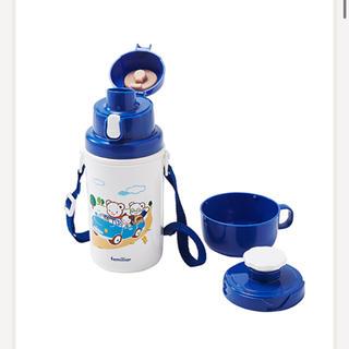 ファミリア(familiar)のファミリア 冷水筒(水筒)
