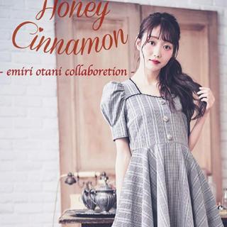 Honey Cinnamon - Honey Cinnamon ワンピース