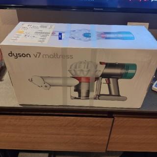 ダイソン(Dyson)の即日発送!ダイソン 掃除機 dyson  V7 Mattress HH11COM(掃除機)