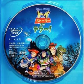 トイ・ストーリー - 美品♡ディズニー/トイ・ストーリー・オブ・テラー! DVD クリアケース