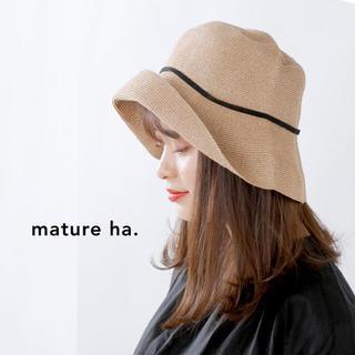 nest Robe - mature ha.(マチュアーハ)| ペーパーブレイドライトハットワイド
