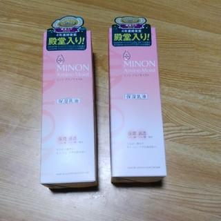 ミノン(MINON)のミノン アミノ モイスト100g 保湿乳液2本(乳液/ミルク)