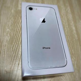 iPhone - 新品未使用★iPhone8 64GB シルバー★SIMフリー