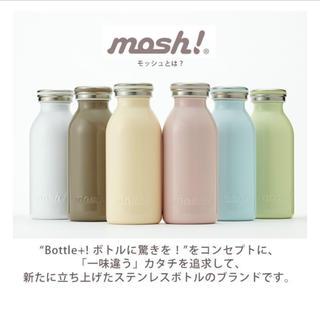ドウシシャ(ドウシシャ)のドウシシャ ステンレスボトル ピーチ mosh! (モッシュ! )(タンブラー)