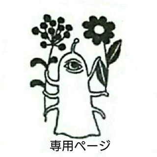 ミナペルホネン(mina perhonen)のみゃーた様専用(ヘアアクセサリー)
