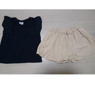 BREEZE - 女の子 80 半袖 トップス ズボン 2枚セット