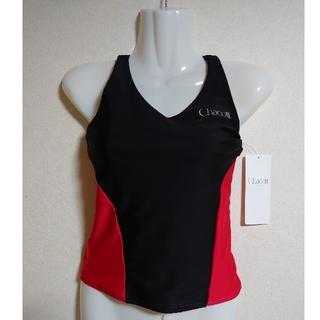 チャコット製 新体操 体操 ダンスの練習用ハーフトップ size150 新品