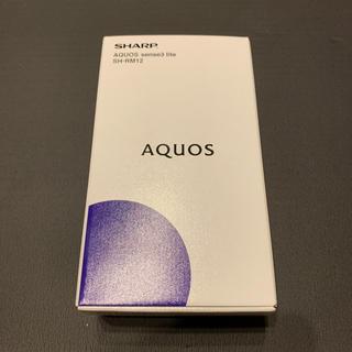 アクオス(AQUOS)のAQUOS sense3 lite ブラック64GB(スマートフォン本体)
