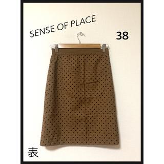 センスオブプレイスバイアーバンリサーチ(SENSE OF PLACE by URBAN RESEARCH)の♠︎SENSE OF PLACE BY Yuge♠︎スカート(ひざ丈スカート)
