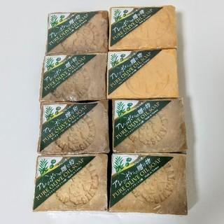 アレッポの石鹸 - 【新品未開封】無添加アレッポからの贈り物×8(オリーブ石鹸)