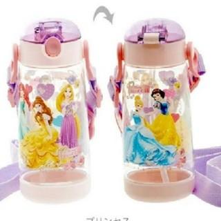Disney - クリアストローボトル プリンセス水筒 プリンセス ワンプッシュボトル 新品未開封