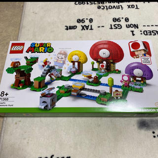 Lego - LEGO レゴ 71368 トレジャーハント マリオ