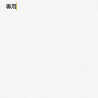 机(その他)