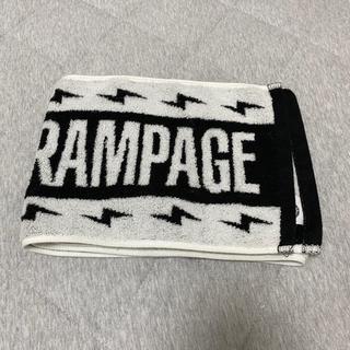 THE RAMPAGE - ランページ  マフラータオル