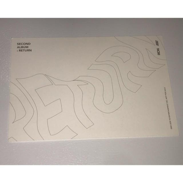 iKON(アイコン)のiKON   RETURN   チャヌ エンタメ/ホビーのCD(K-POP/アジア)の商品写真