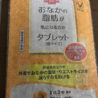 タイショウセイヤク(大正製薬)の大正製薬 おなかの脂肪が気になる方のタブレット (ダイエット食品)