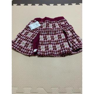 ニットプランナー(KP)の【100サイズ】KP 千鳥チェック裏起毛スカート(スカート)