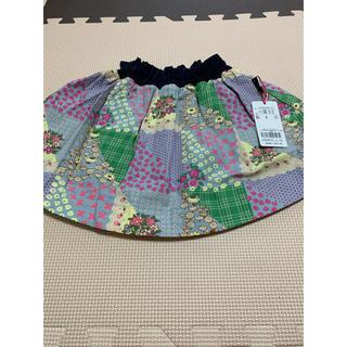 ニットプランナー(KP)の【100サイズ】KP 小花パッチワークプリントリバーシブルスカート(スカート)