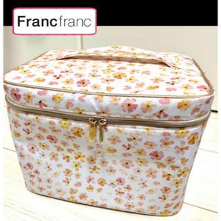 フランフラン(Francfranc)の美品♡franc franc フランフラン 花柄 バニティポーチ Lサイズ(ポーチ)