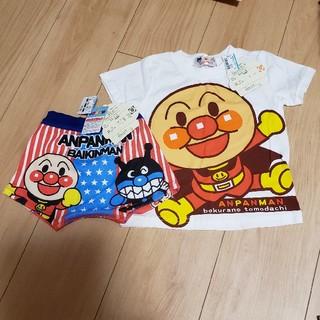 アンパンマン(アンパンマン)のアンパンマン Tシャツ 水着(Tシャツ)