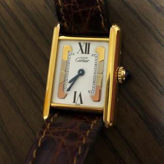 Cartier - カルティエ マストタンク ヴェルメイユ スリーカラー