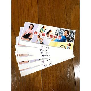 ホリデイ(holiday)の東祥 株主優待券 7枚セット(フィットネスクラブ)