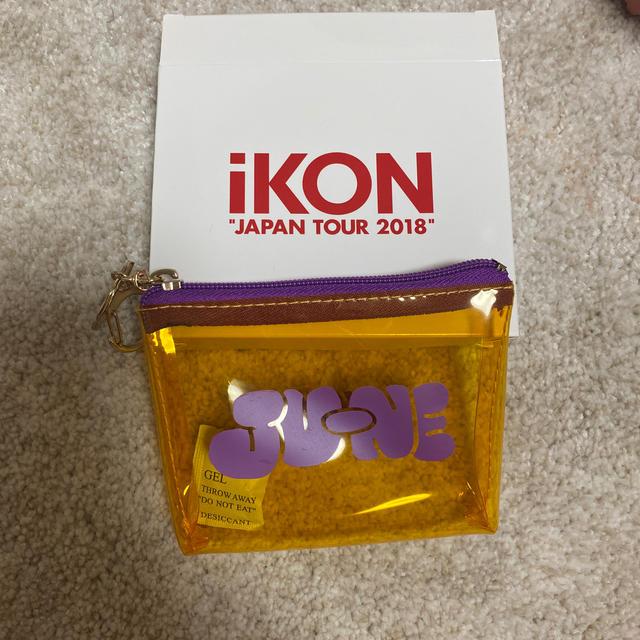 iKON(アイコン)のiKON ジュネ ミニビニールポーチ エンタメ/ホビーのCD(K-POP/アジア)の商品写真