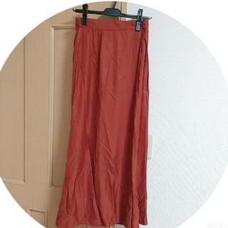 Ungrid - 新品タグ付きスカート