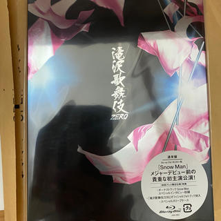Johnny's - 滝沢歌舞伎ZERO Blu-ray通常盤 初回仕様 ブルーレイ