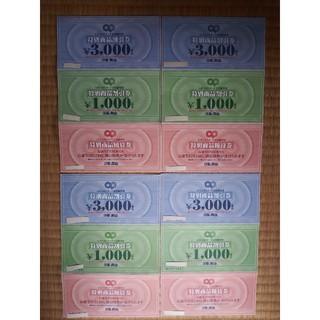 青山 - 洋服の青山カード会員専用の特別商品割引券4組