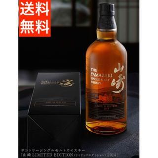 サントリー - 山崎 2014 LIMITED ウイスキー アルコール 43%
