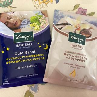 クナイプ(Kneipp)のクナイプ入浴剤(入浴剤/バスソルト)