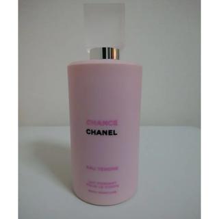 シャネル(CHANEL)の未使用シャネル チャンス オータンドゥル ボディモイスチャーボディ乳液(ボディローション/ミルク)