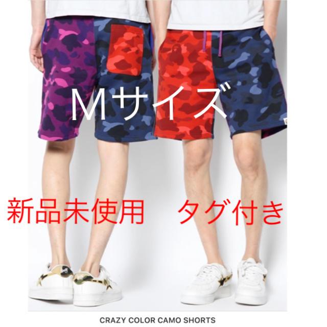 A BATHING APE(アベイシングエイプ)のBAPE crazy colour camo shorts (クレイジーカモ) メンズのパンツ(ショートパンツ)の商品写真