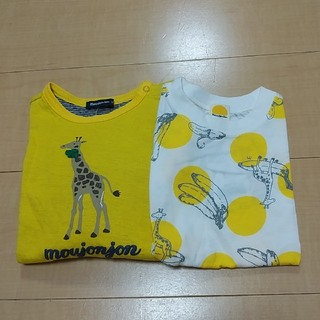 mou jon jon - moujonjon ムージョンジョン 90 キリン柄 黄色 ロゴ 接結 ボーダー