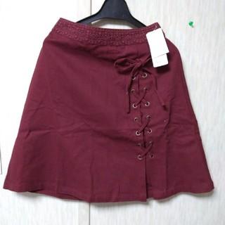 axes femme - 編み上げリボンスカート