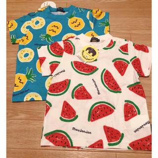 mou jon jon - ムージョンジョン フルーツ柄 果物柄 Tシャツ新品未使用セット