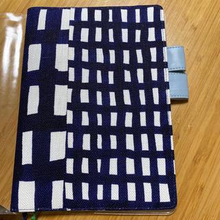 ミナペルホネン(mina perhonen)のほぼ日手帳カバー●カズン●ミナペルホネン(手帳)