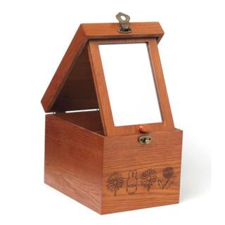 スタディオクリップ(STUDIO CLIP)のスタジオクリップ ミッフィーコラボ メイクbox(テーブル用品)